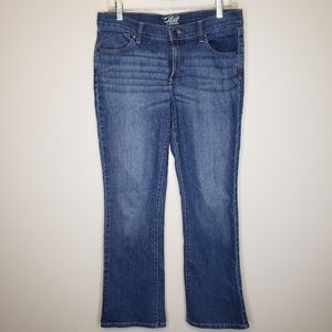 🌵Old Navy The Flirt bootcut jeans